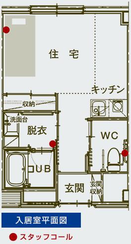 2・3階平面図