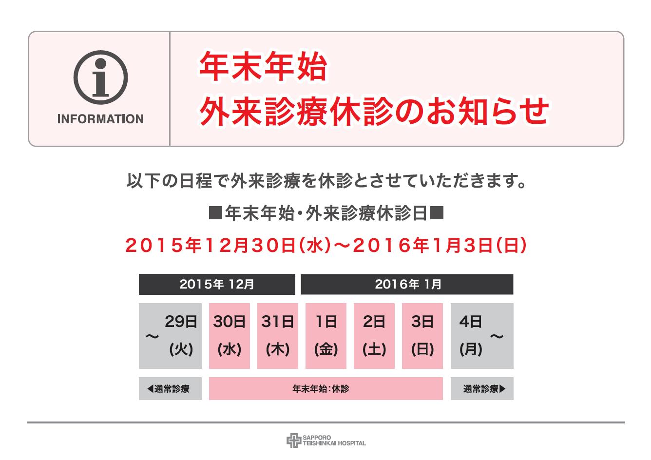 スクリーンショット 2015-12-28 11.34.56