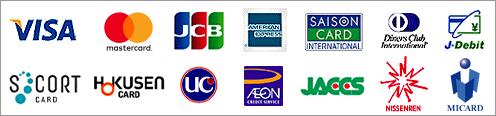 お支払いには各種クレジットカード、J-Debitがご利用いただけます。