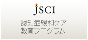 JSCIボタン