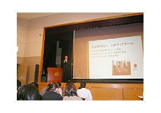 講演会01
